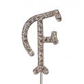 """Buchstaben F """"diamante"""", 45 mm Hoch"""